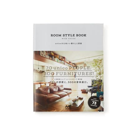 ROOM STYLE BOOK with unico