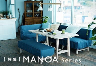 MANOA series